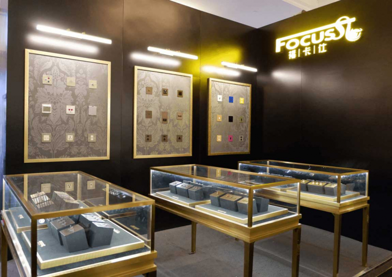 Focus SB launches precious metal collection at Design Shanghai